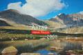 Алтай - календарь на 2008 год