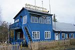 Россия, Якутия, аэропорт посёлка Солнечный