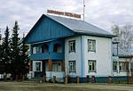 Россия, Якутия, берег реки Алдан, аэропорт Усть-Мая